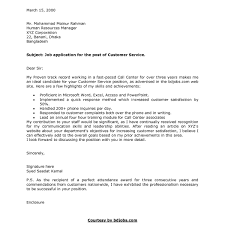 Gallery Of Commercial Drywall Estimator Cover Letter