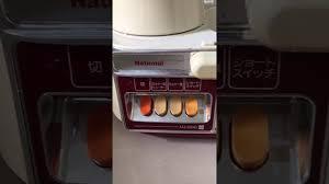 Máy xay sinh tố Nhật National MJ-830G hàng Vip .Giá 1 triệu.LH 035 874 2679  - YouTube