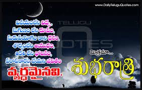 telugu good night greetings hd wallpapers life inspiration es