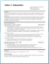 Resume Scanner Free