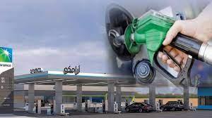 مع الاستعداد لإعلان أسعار البنزين.. نصائح لتخفيض استهلاك الوقود