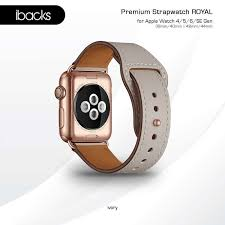 jual ibacks royal leather strap for