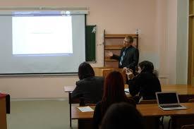На факультете психологии прошли защиты магистерских диссертаций  На факультете психологии прошли защиты магистерских диссертаций