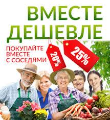 <b>Огурец Подарок F1</b> - купить <b>семена</b> почтой, описание сорта ...