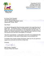 hsc 3 dog letter fan mail