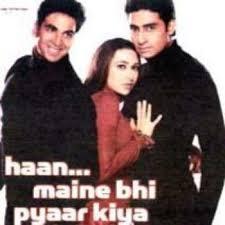 haan maine bhi pyaar kiya songs