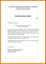 8 Authorize Letter Template Mailroom Clerk