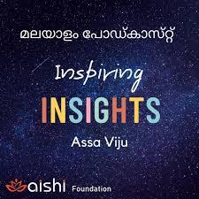 Inspiring Insights- Malayalam Podcast