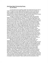 free computer science essays and papers  helpme introduction to computer science essay  anti essays