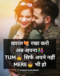 Instagram Quotes About Love And Life In Hindi Best Quotes For Your