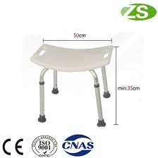 wall mounted adjule shower chair with aluminum legs