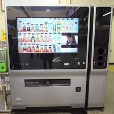 Touch Screen Vending Machine Japan Inspiration Japanese Vending Machines Next Generation DeepJapan