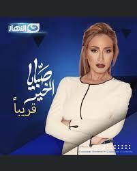 محبى صبايا ريهام سعيد - Startseite