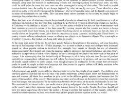 essays essay books org evaluation essay writing help self evaluation outline