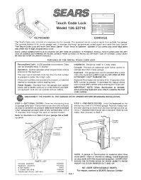 sears garage door opener 139 53716 user guide manuals com rh homeappliance manuals com sears garage door opener manual sears garage door opener