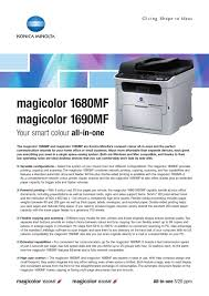 Printer supported driverguide maintains an extensive archive of windows drivers available for free download. Datasheet Magicolor 1680mf 1690mf 4 By Konica Minolta Business Solutions Europe Gmbh Issuu