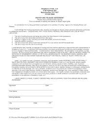 Example Of Liability Waiver Liability Waiver Form Form Trakore Document Templates 1
