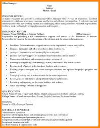 Office Manager Cv Example 11 Cv Key Skills Examples Theorynpractice