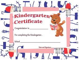 Kindergarten Diploma Certificates Printable Templates