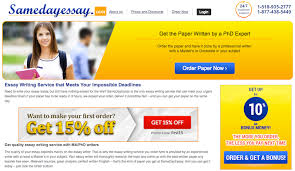 on samedayessay com the fastest writing service review on samedayessay com the fastest writing service