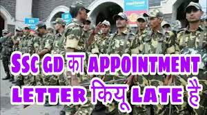 Why Ssc Gd Appointment Letter Late Youtube
