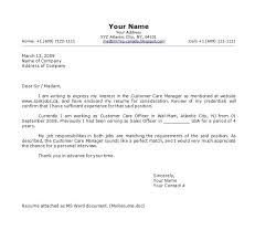 Best Ideas Of Cover Letter Sample Singapore About Perfect Singapore
