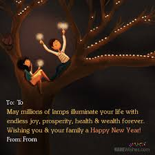 Quotes About New Love Fascinating Lover New Year Quotes New Year 48 Pictures