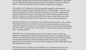 Cover Letter Examples Goldman Sachs Canadianlevitra Com