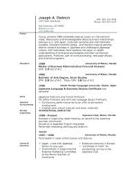 Microsoft Word Job Resume Template Free Resume Templates Word Download Template First Job