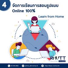 4 ขั้นตอนการจัดการเรียนการสอนออนไลน์ - มหาวิทยาลัยเทคโนโลยีราชมงคลธัญบุรี