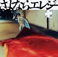 2013 Oricon Top 100 Rar Poksdna