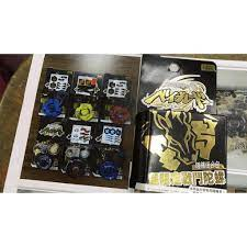 Con Quay Beyblade TAKARA TOMY Omega Dragonis 85XF Rare Metal Fury WBBA  Beyblade giá cạnh tranh