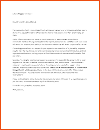 awesome appeal essays for college resume for a job sample college appeal lettermple appeal letter for college