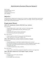 Sample Cover Letter Education Administration Education Cover Letter