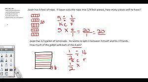 Grade Dividing Fractions 5th Grade Common Core YouTube Math ...