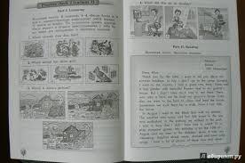 Иллюстрация из для enjoy english класс Рабочая тетрадь  Иллюстрация 10 из 10 для enjoy english 4 класс Рабочая тетрадь №2 к