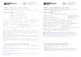 Лабораторные работы в Высшей школе химической технологии ВШХТ ру В программе есть несколько заданий с пометкой протокол Это наиболее важные реакции по получению продуктов а также аналитика