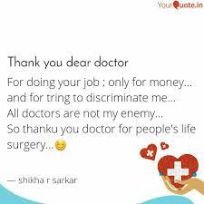 Surgery Quotes Unique Shikha R Sarkar Quotes YourQuote