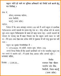 Birth Certificate Form Download Hindi Best Of Stunning Birth