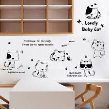 animal wall stickers cat plant letter
