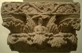 Ndo Corinthian Column Capital Surk Kotal Afghanistan Buddha This