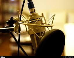اربعین عاشقی را از رادیو خاوران بشنوید.