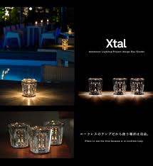 cordless art lighting fixtures. 1998 And Worked I. D. K. Design Institute, Graduated From Tama Art University, He Studied Under Product Designer Mr. Toshiyuki Kita. Cordless Lighting Fixtures P