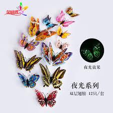 <b>12PCS set luminous</b> double layer magnetic butterfly wall stickers ...