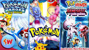 Top 10 Best Pokemon Movies | Explained in Hindi