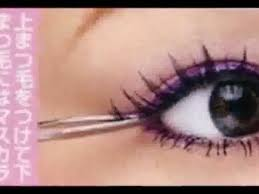 gyaru purple eye makeup tutorial
