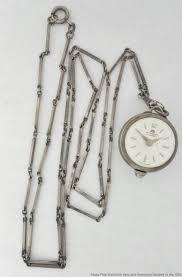 bucherer 17 jewels silver antique