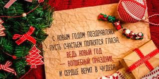 Картинки по запросу с новым годом старые открытки