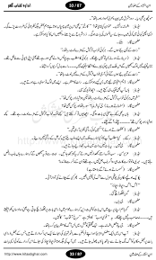 urdu essays do my homework for me please healthy living london urdu essays