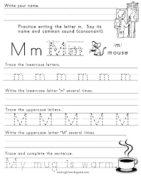 Letter M Worksheets For Kindergarten Letter M Worksheet 1 Letter G ...
